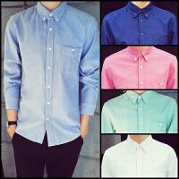 长袖衬衫男秋季修身纯色韩版 白青少年学生男生纺男士衬衣