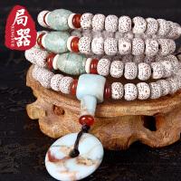 正月菩提子项链男女手链星月菩提手串108颗佛珠