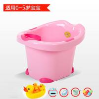 可坐小孩泡澡桶幼儿沐浴桶婴儿洗澡盆 儿童洗澡桶宝宝浴桶大号