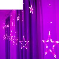 少女心卧室浪漫房间装饰七彩变色LED小彩灯闪灯串灯满天星星灯
