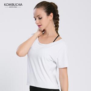 【限时特惠】KOMBUCHA瑜伽服2018新款女士露背镂空运动短袖速干T恤宽松透气健身跑步罩衫K0090