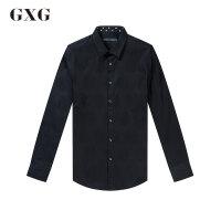 GXG长袖男装 秋季男士时尚休闲潮流韩版修身花色斯文长袖衬衫男