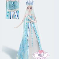 叶罗丽娃娃娃娃冰雪公主罗丽仙子精灵梦夜萝莉全套女孩玩具叶萝莉 【50厘米正版】送梳妆