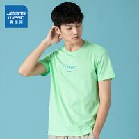 [限时抢价格:30.9元,限5月12日-5月30日]真维斯男装 夏装新款 全棉平纹布圆领短袖T恤