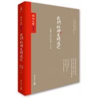我们的朋友胡适之(台湾《传记文学》珍藏书系大陆完整呈现!)