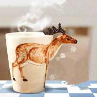 创意情人节礼物送女友闺蜜姐妹特别实用生日礼物抖音同款杯子