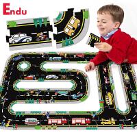 Endu恩都儿童大块地板拼图纸质轨道拼图 男孩马路/汽车公路轨道3-6岁生日礼物
