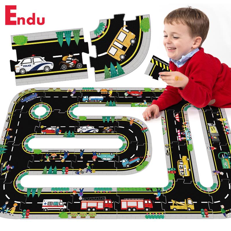 Endu恩都儿童大块地板拼图纸质轨道拼图 男孩马路/汽车公路轨道3-6岁生日礼物 大幅拼图,可以拼起来做马路哦~多种拼法