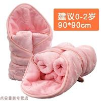 冬季新生儿婴儿抱毯抱被春秋初生儿宝宝用品毛毯外出包被加厚被子冬季秋冬新款