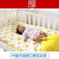 婴儿床床垫棉花垫被床褥子宝宝幼儿园棉絮床垫儿童纯棉铺垫可定做