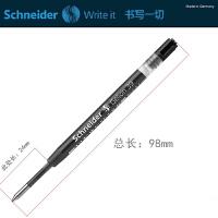 (3支装) 德国Schneider施耐德39中性签字笔芯水笔芯欧标G2