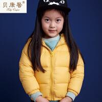 [当当自营]贝康馨冬装 儿童白鸭绒短款羽绒服 男童女童
