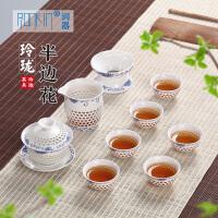 茶杯整套陶瓷家用镂空茶壶盖碗玲珑茶具套装