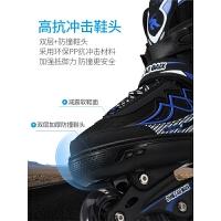 大学生直排轮 溜冰鞋旱冰轮滑鞋儿童全套装男女童初学者
