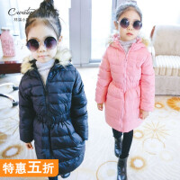 儿童羽绒服2018冬装款中大童轻薄宝宝保暖外套中长款女童大衣