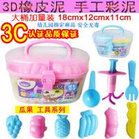 幼�和�橡皮泥象彩泥模具套�bDIY手工制作 12色18色24色3D玩具�o毒