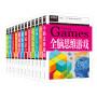 新阅读青少年版全12册 全脑思维游戏 脑筋急转弯大全 趣味数学 语文 科学中小学生课外书6-8-10-15岁儿童智力开发训练成长书