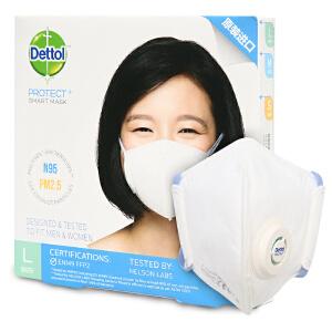 滴露成人款1只装智慧型口罩PM2.5防尘防雾霾男女通用呼吸阀