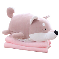 秋田犬暖手抱枕被子两用珊瑚绒午睡枕头毯子腰靠办公室靠枕捂手枕 暖手抱枕+绒毯(1*1.7米)