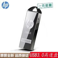 【支持礼品卡+送挂绳包邮】HP惠普 X720w 128G 优盘 高速USB3.0 迷你防水128GB 金属U盘