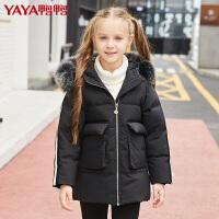 鸭鸭(YAYA)2018童装宝宝加厚外套中长款儿童羽绒服女童中大童冬装Y-G373103