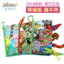 【2件5折】jollybaby抖音立体尾巴布书早教6-12月婴儿0-1-3岁宝宝玩具撕不烂可咬布书(活动链接)