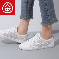人本夏季透气网面小白鞋女春季2019新款百搭韩版运动网鞋学生板鞋