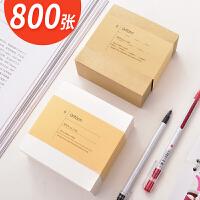 大号胶装便签纸无粘性留言纸牛皮纸便贴纸 空白便签纸学生用创意便签本可撕便签贴