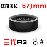 智能戒指魔戒 高科技智能戒指魔戒可穿戴NFC设备安卓手机配件门禁刷卡