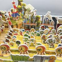 立体3d拼图植物大战僵尸3-6儿童diy拼装益智玩具动脑手工纸质模型