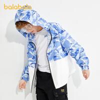 【2件7.5折:97.4】巴拉巴拉童装男童外套2021新款中大童夏装儿童防晒衣拼接潮酷洋气