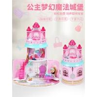 女童生日礼物3-6岁7 儿童玩具小女孩过家家仿真娃娃屋爱莎公主城堡
