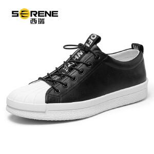 西瑞贝壳头运动板鞋男士新款黑色懒人套脚休闲鞋子男韩版潮鞋6368