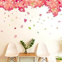 创意温馨家居墙纸贴画卧室房间宿舍背景墙上装饰田园贴纸壁纸自粘 特大