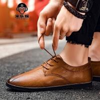 米乐猴 潮牌2017新款秋季潮流男鞋青年男士休闲鞋百搭板鞋个性潮鞋英伦小皮鞋