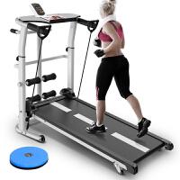 跑步机 家用款 迷你 可折叠 静音小型简易减肥 走步机 健身器材 机械跑步机