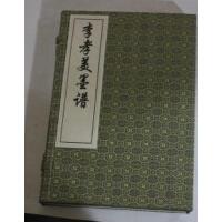 李孝美墨谱(宣纸线装 一函二册) 定价280