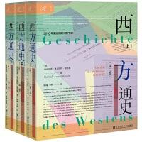 索恩丛书・西方通史:世界大战的时代,1914―1945(套装全3册)