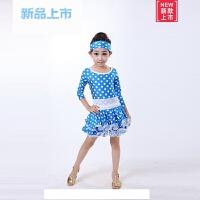 儿童女童拉丁舞服装舞蹈练功服演出服春季长袖考级连衣舞蹈裙拉丁