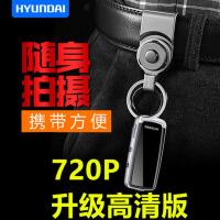 【当当热销】山水H606黑色8G微型专业录音笔  高清远距离录音 降噪正品【口袋里、包包里同样清晰】