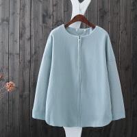 B6早秋新女装加绒开衫外套休闲宽松显瘦纯色百搭长袖绒衫卫衣