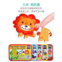蒙特梭利幼儿童木制质拼图宝宝积木益智认知玩具男生女孩2-3周岁