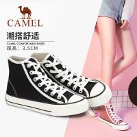 骆驼2019新款潮流帆布鞋低帮韩版百搭学生平底板鞋