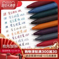 日本ZEBRA斑马JJ15复古色中性笔SARASA按动彩色水笔0.5学生用做笔记专用手帐笔限定新5色文具套装旗舰店官网