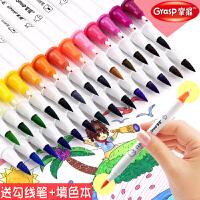 掌握双头水彩笔套装儿童幼儿园小学生用美术绘画手绘宝宝12色24色48色36色安全可水洗绘画笔软头水彩笔专用