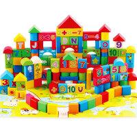男孩子玩具儿童积木玩具3-6周岁木制早教宝宝1-2-3岁女孩玩具