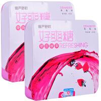 慢严舒柠好爽糖铁盒装40g 草莓味*2盒 新老包装更替 品质如一