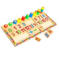积木教具儿童早教益智力玩具数字认知运算套柱游戏宝宝学习计算架