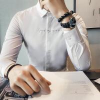 新款18秋季男士韩版修身简约刺绣长袖衬衫潮流青年免烫休闲衬衣服
