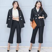 胖妹妹加肥加大码女装秋新款时尚套装韩版气质修身西服两件套